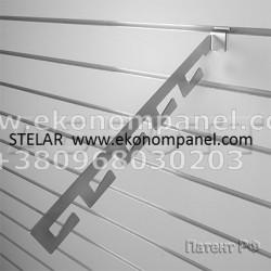 Кронштейн наклонный с 5-ю крючками цвет серебро и белый
