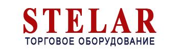 STELAR Производство мебели и торгового оборудования